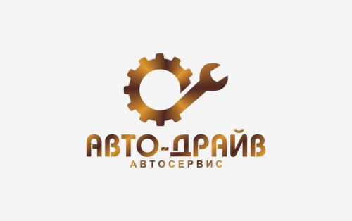 Разработать логотип автосервиса фото f_418514225d682b53.png