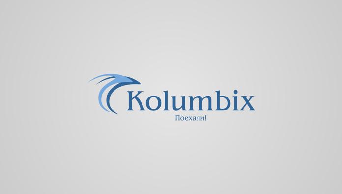 Создание логотипа для туристической фирмы Kolumbix фото f_4fb601cb7495c.png