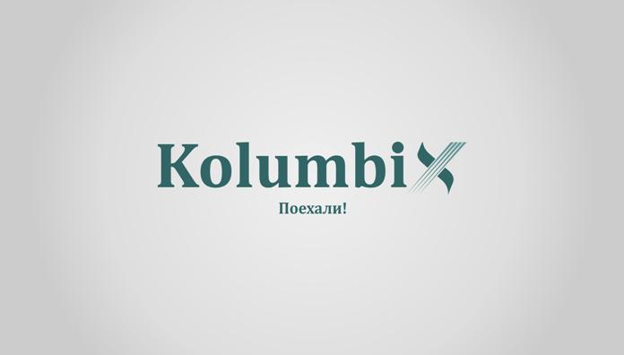 Создание логотипа для туристической фирмы Kolumbix фото f_4fb606c7b6e26.png
