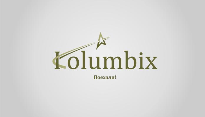 Создание логотипа для туристической фирмы Kolumbix фото f_4fb612a34069d.png