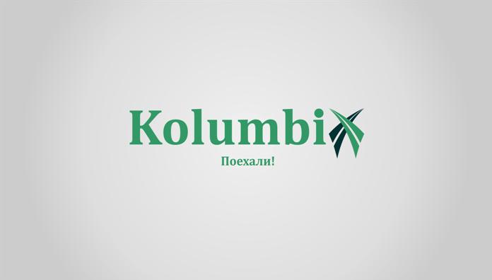 Создание логотипа для туристической фирмы Kolumbix фото f_4fb8e29c1a595.png