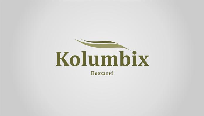 Создание логотипа для туристической фирмы Kolumbix фото f_4fb8e5519cb2a.png