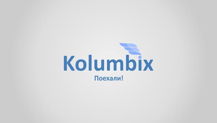 Создание логотипа для туристической фирмы Kolumbix фото f_4fb8e85759609.png