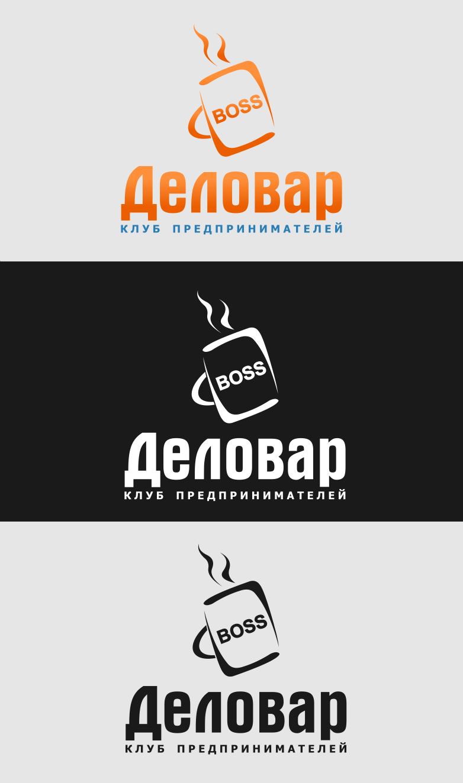 """Логотип и фирм. стиль для Клуба предпринимателей """"Деловар"""" фото f_5049d3f0684af.png"""