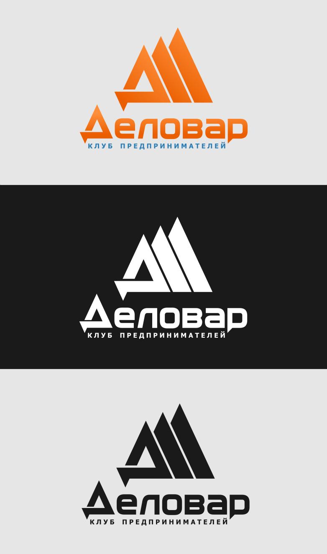 """Логотип и фирм. стиль для Клуба предпринимателей """"Деловар"""" фото f_5049d3fac3a83.png"""