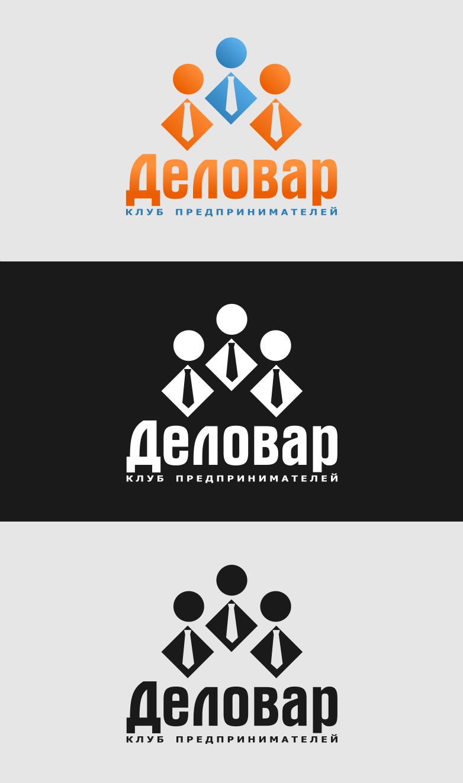 """Логотип и фирм. стиль для Клуба предпринимателей """"Деловар"""" фото f_5049d402e7554.png"""