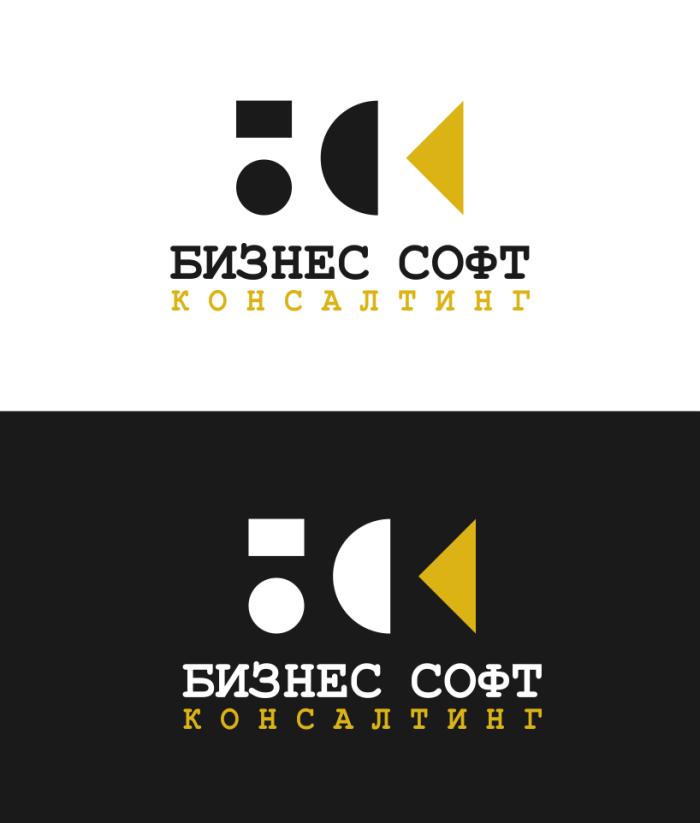 Разработать логотип со смыслом для компании-разработчика ПО фото f_5051ae5b70b53.png
