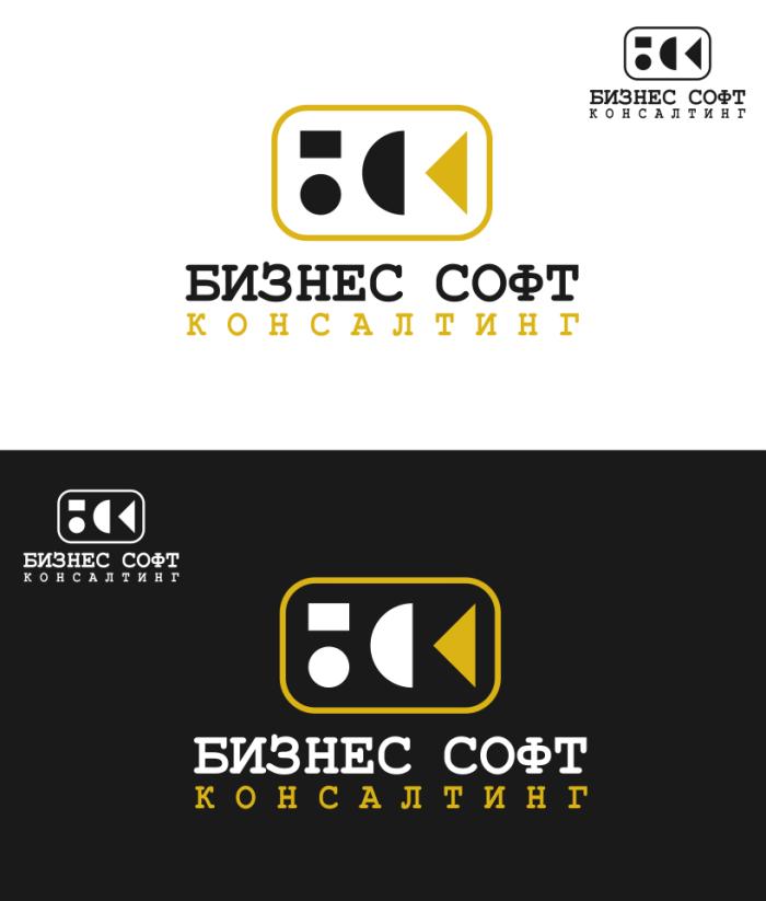 Разработать логотип со смыслом для компании-разработчика ПО фото f_5051c3536362c.png