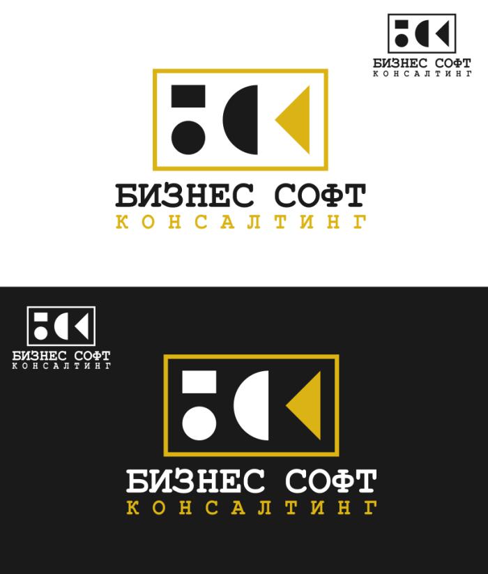 Разработать логотип со смыслом для компании-разработчика ПО фото f_5051c44e7a5de.png