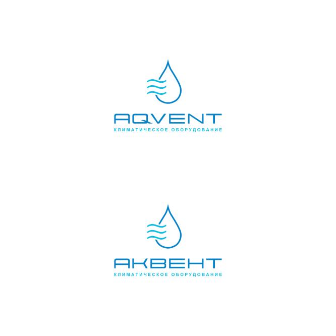 Логотип AQVENT фото f_613528c95a019d8c.png