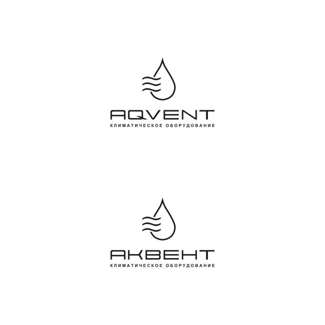 Логотип AQVENT фото f_720528c95aa75af7.png