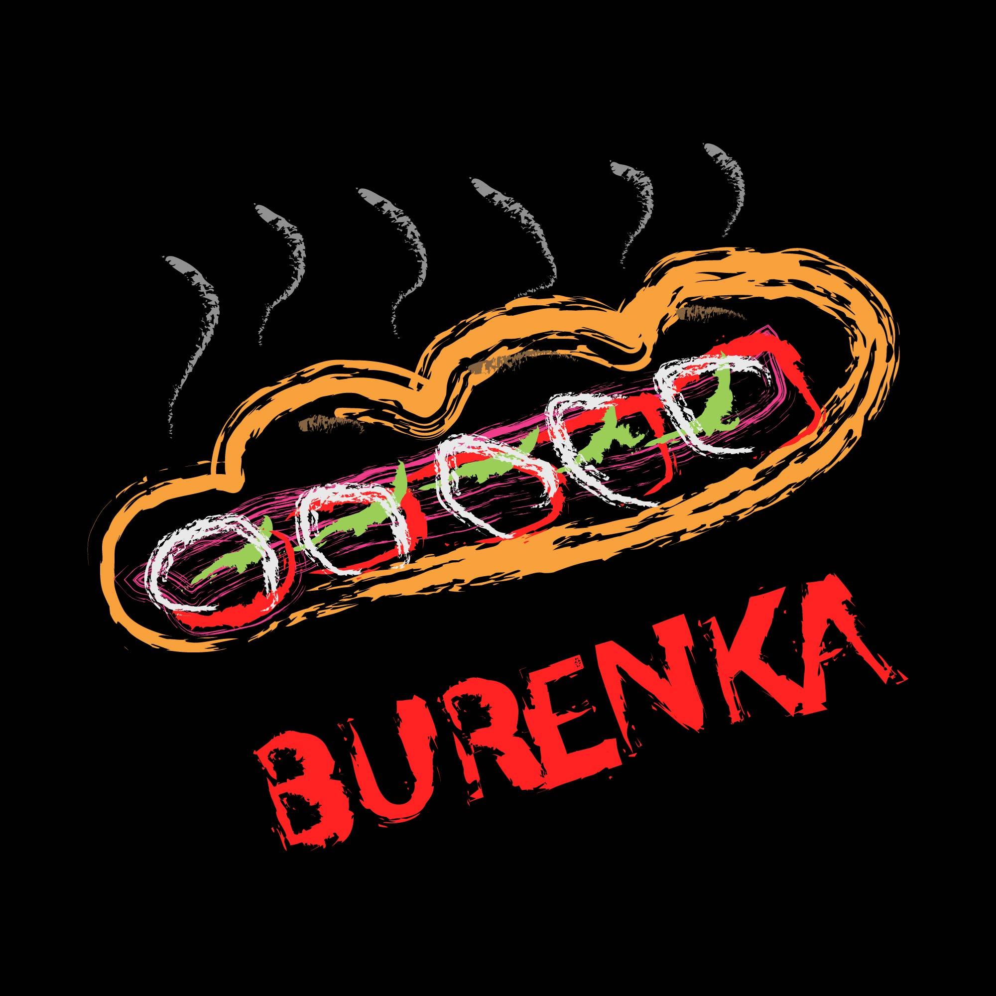 Логотип для Бургерной с Пекарней фото f_3465e13789452554.jpg
