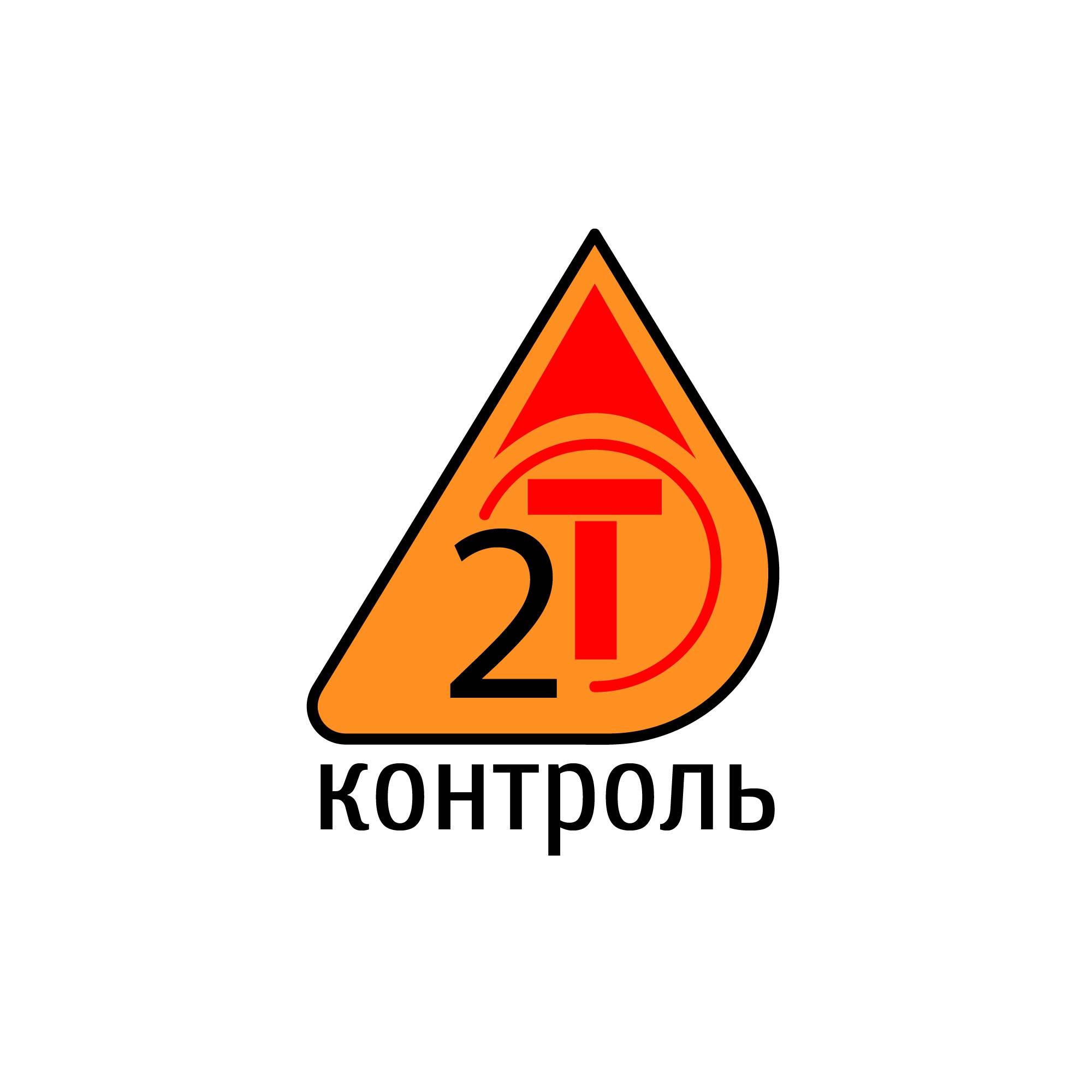 Разработать логотип фото f_6325e21ed6eb52dd.jpg