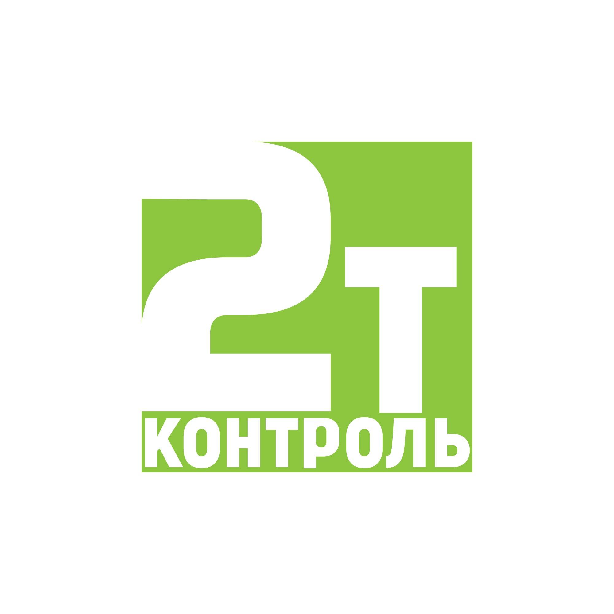 Разработать логотип фото f_7105e2324d767b8e.jpg