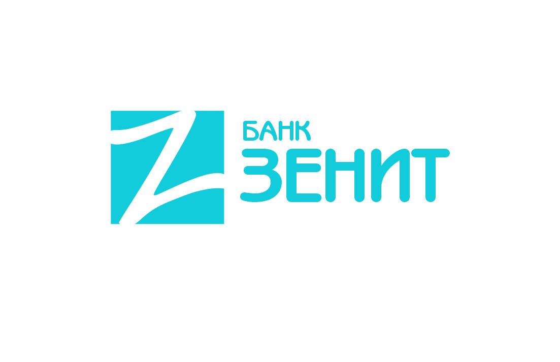 Разработка логотипа для Банка ЗЕНИТ фото f_9645b4c79ce2e7d3.jpg