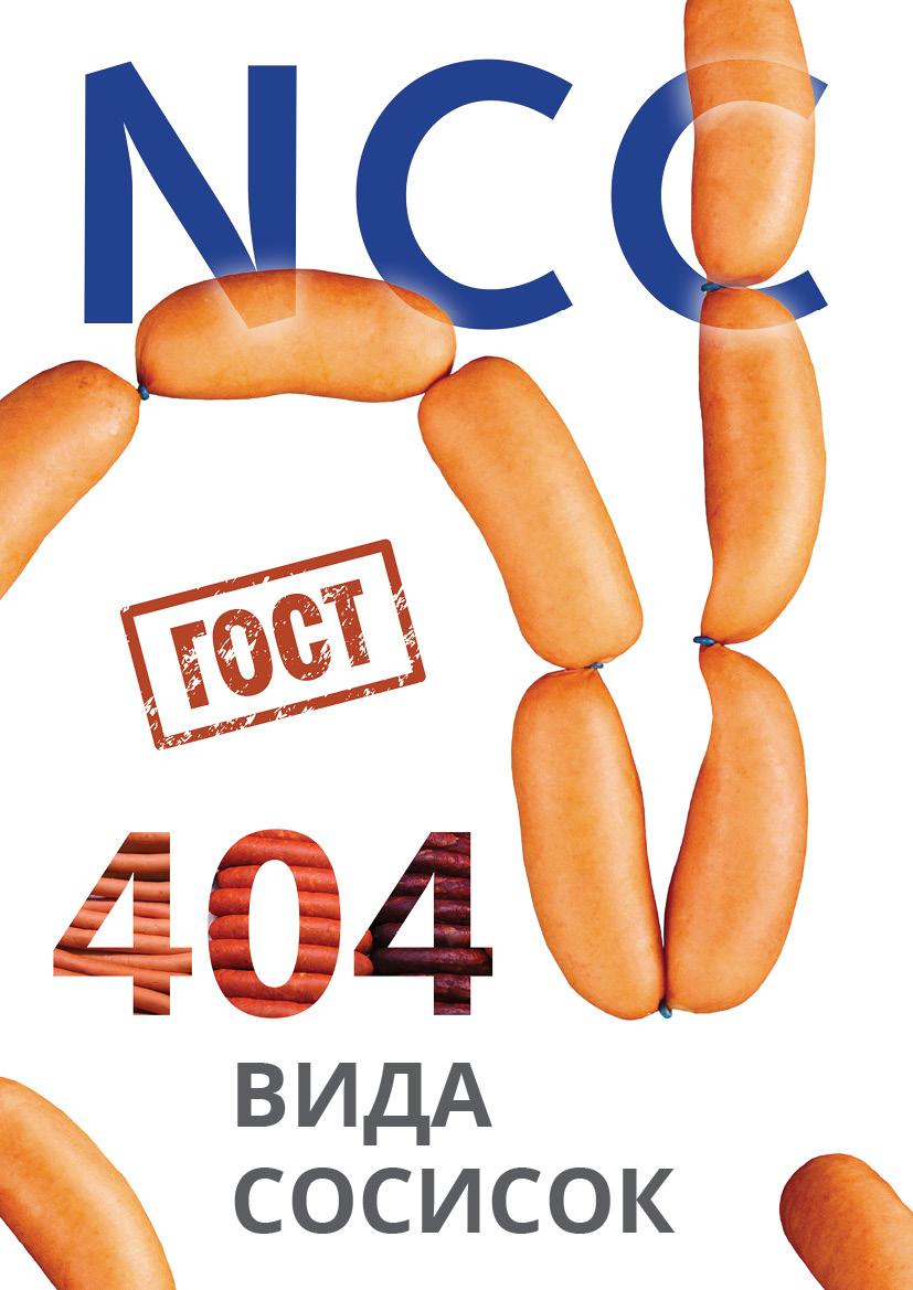 Полиграфический дизайн, Журнальный дизайн, Коллаж.  фото f_3375d6ad6d3d21ab.jpg
