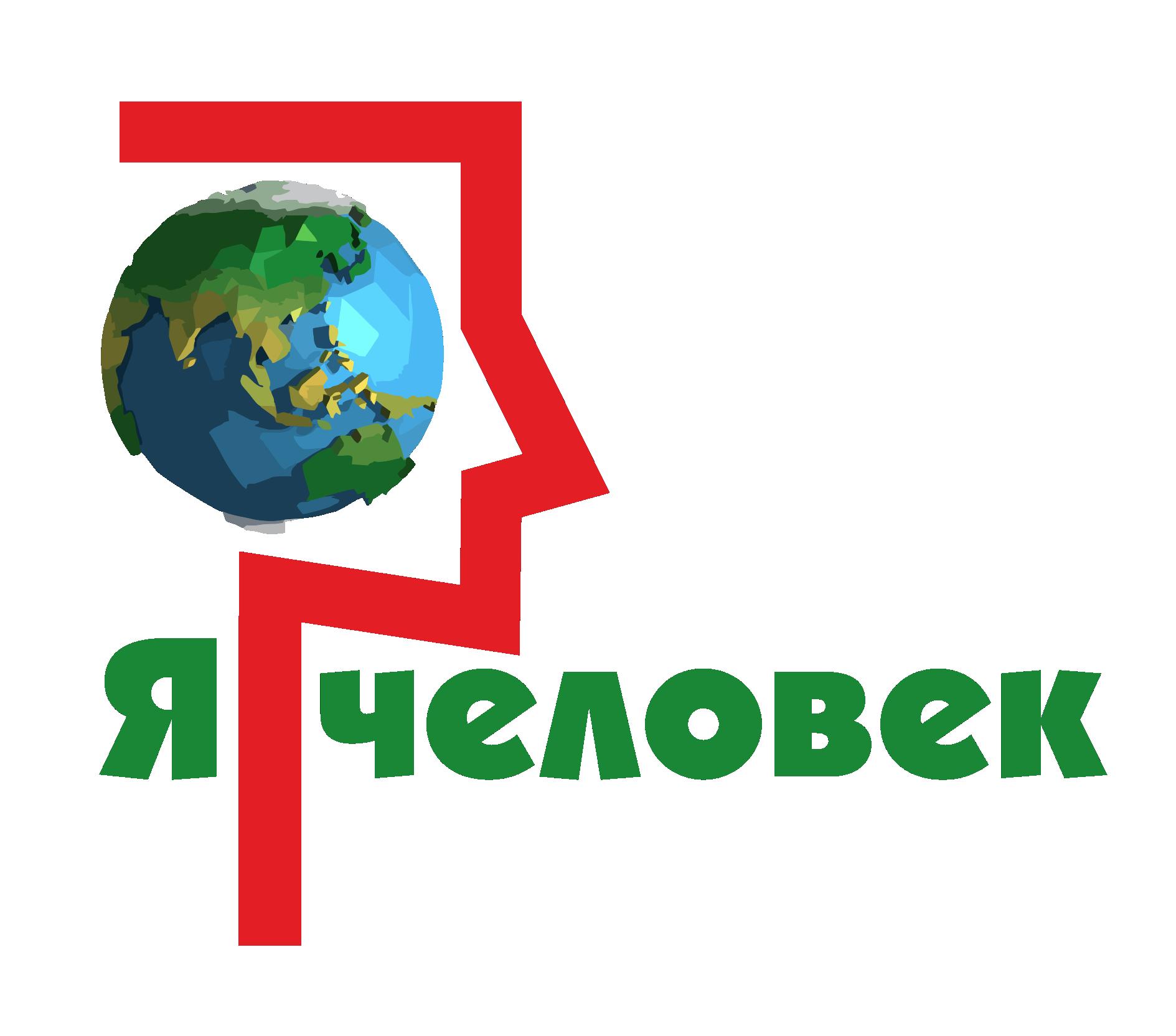 Конкурс на создание логотипа фото f_0425d24c030bd9ad.png