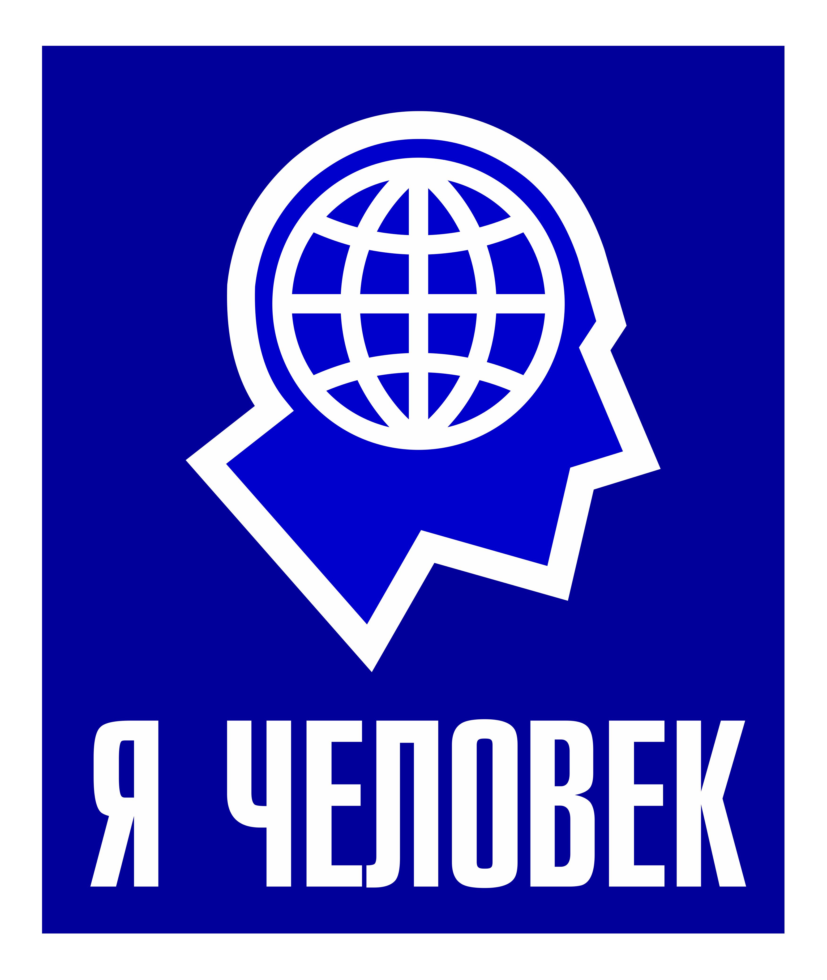 Конкурс на создание логотипа фото f_0525d26e0362860d.png