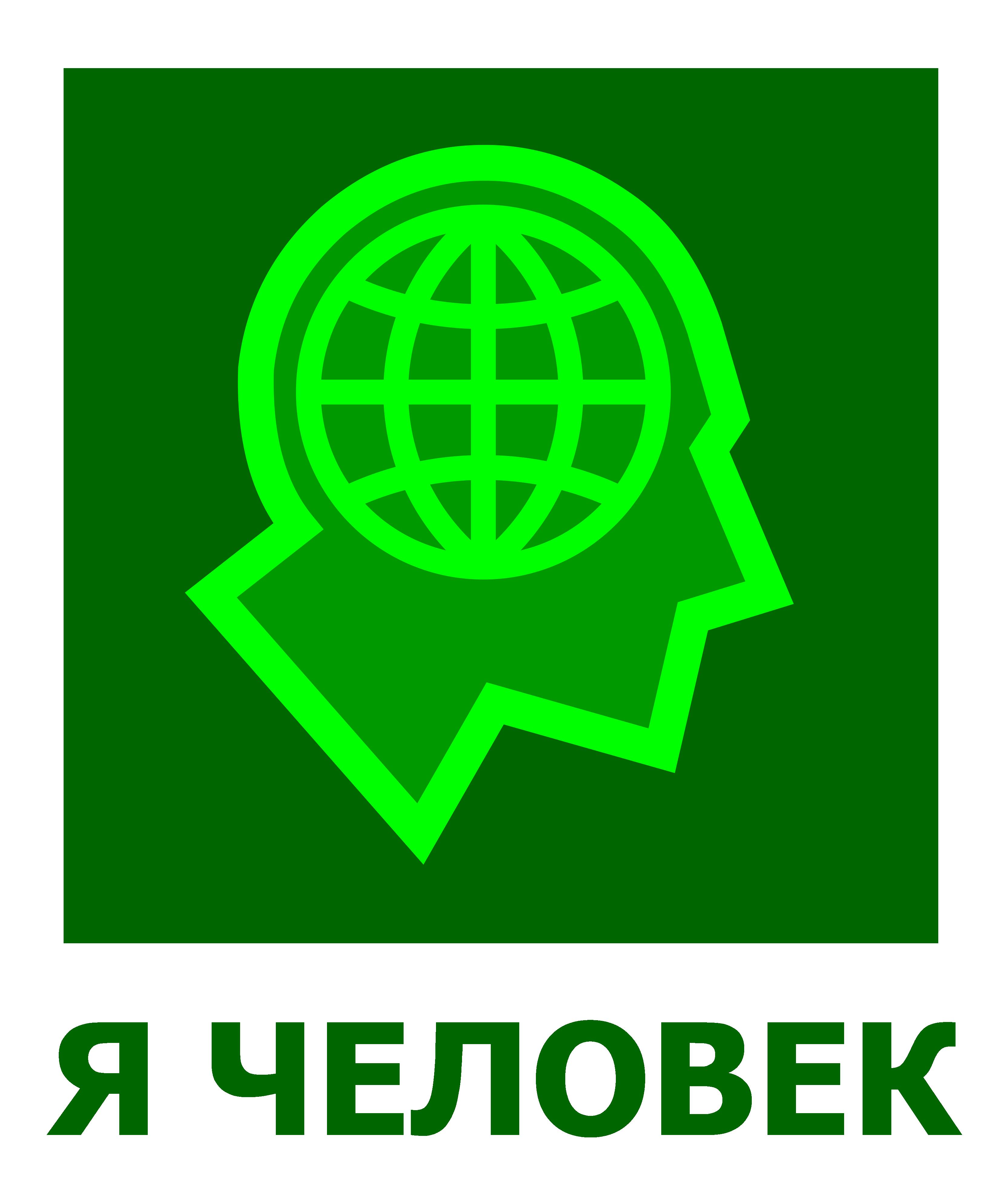 Конкурс на создание логотипа фото f_2825d26e02c504a1.png