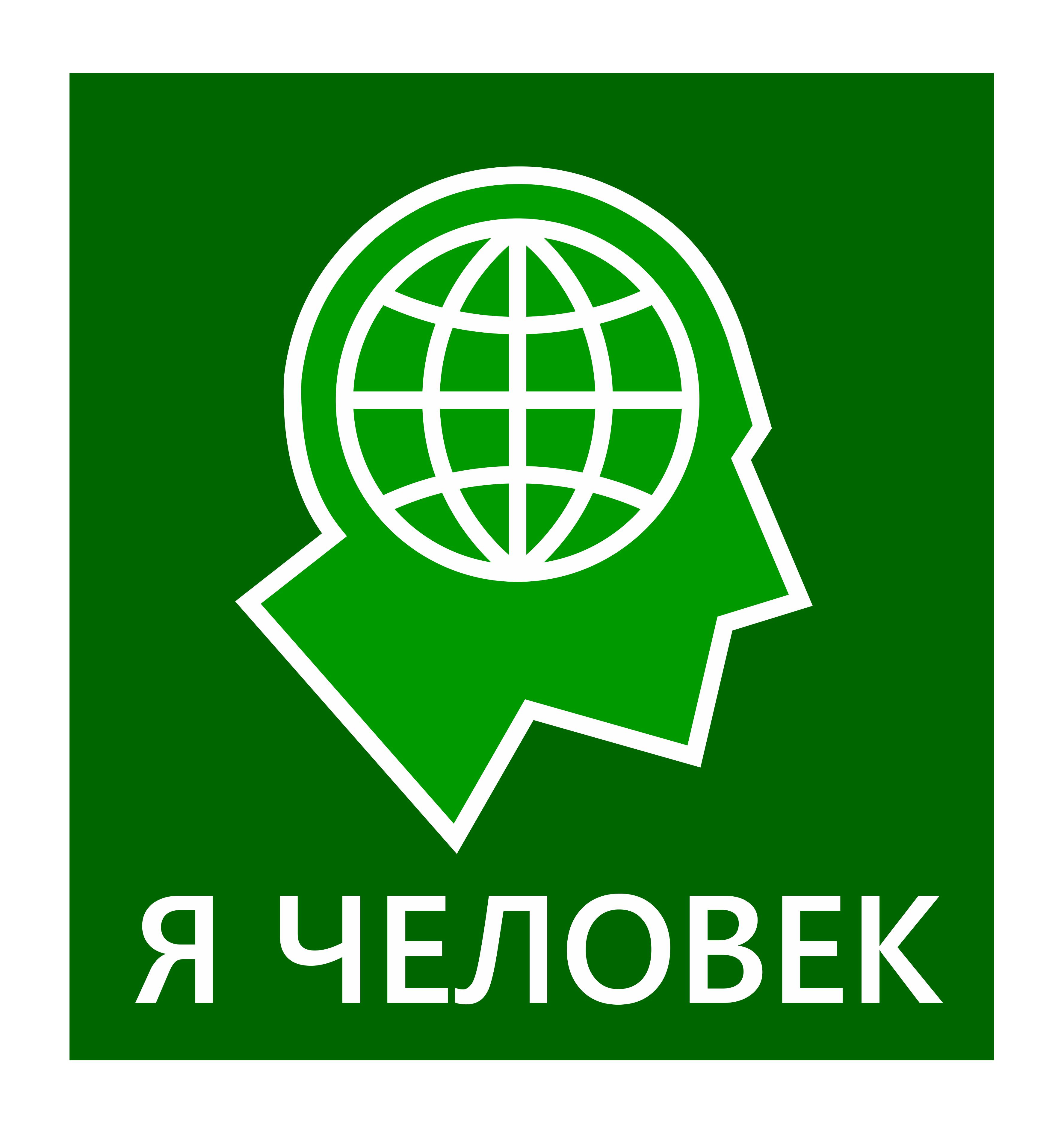 Конкурс на создание логотипа фото f_4425d26e04762441.png