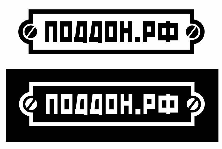 Необходимо создать логотип фото f_776526eb5e797598.jpg