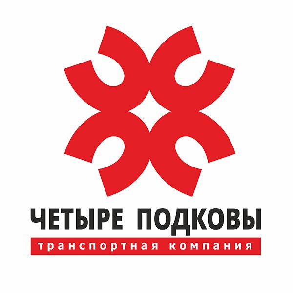 Разработка Логотипа транспортной компании фото f_8645e6db438f25ad.png