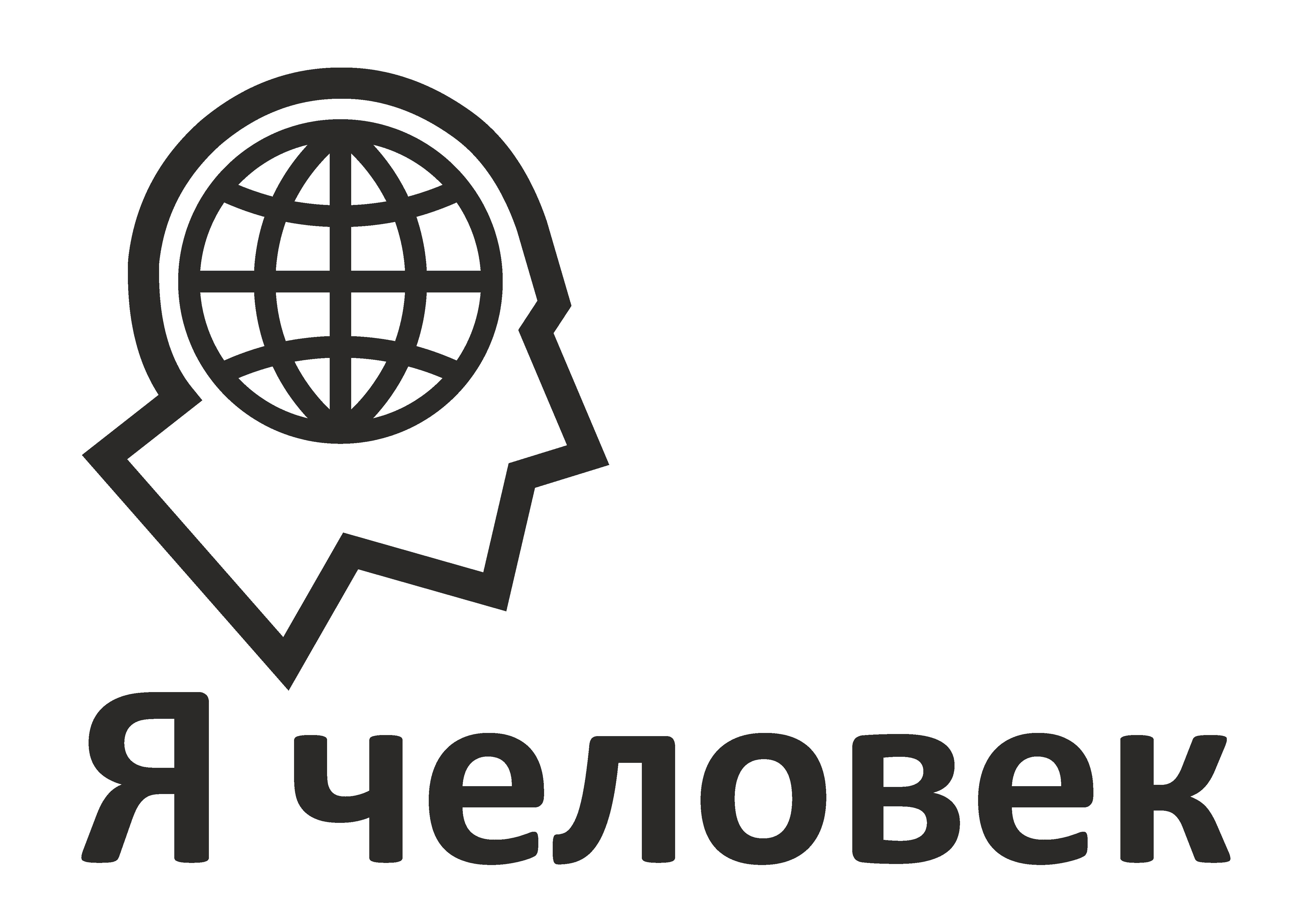 Конкурс на создание логотипа фото f_9245d257f5fd25e6.png