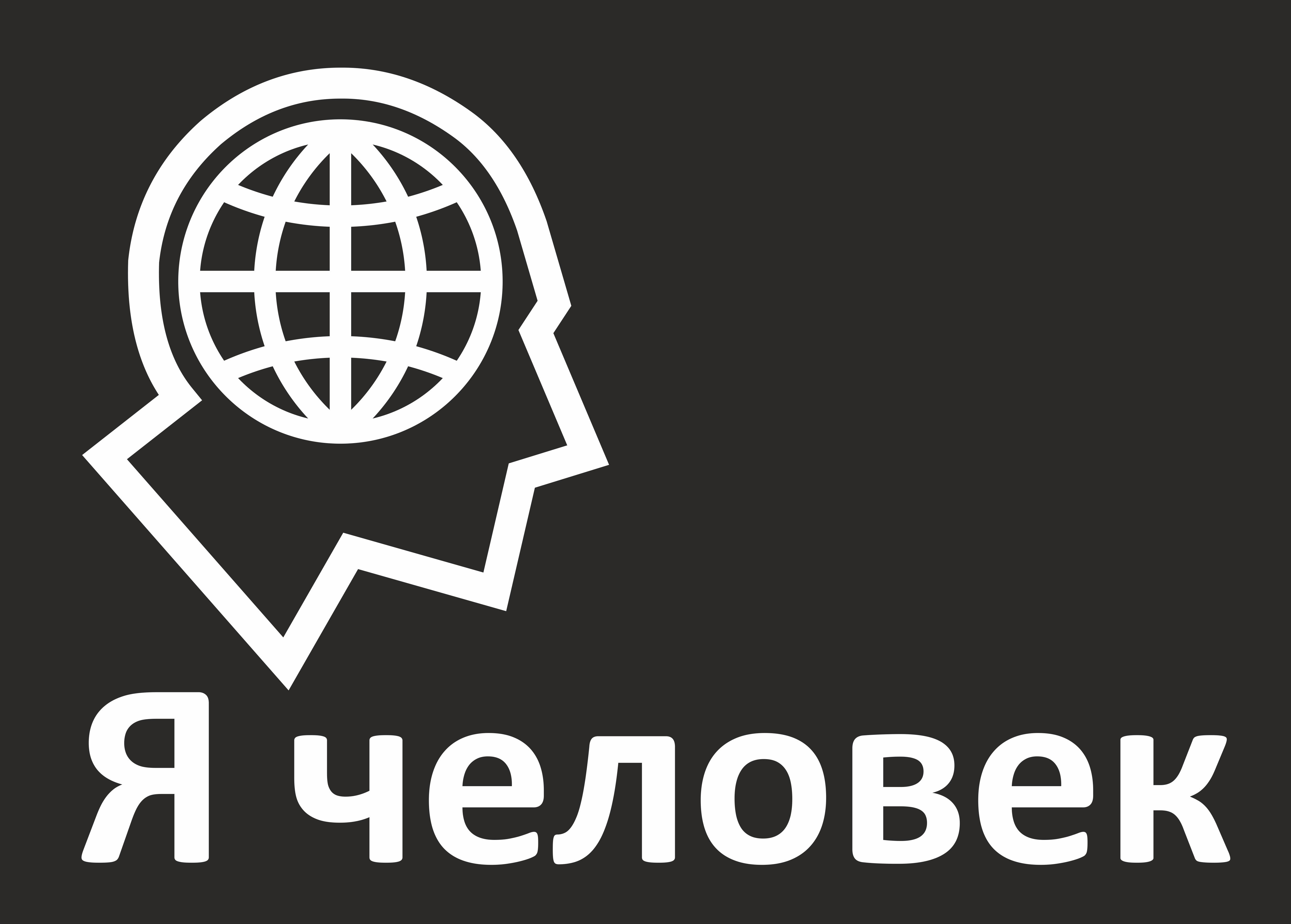 Конкурс на создание логотипа фото f_9635d257f6e82c04.png