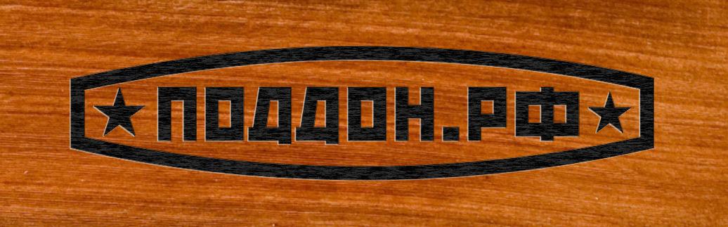 Необходимо создать логотип фото f_967526ec9a0a624c.jpg