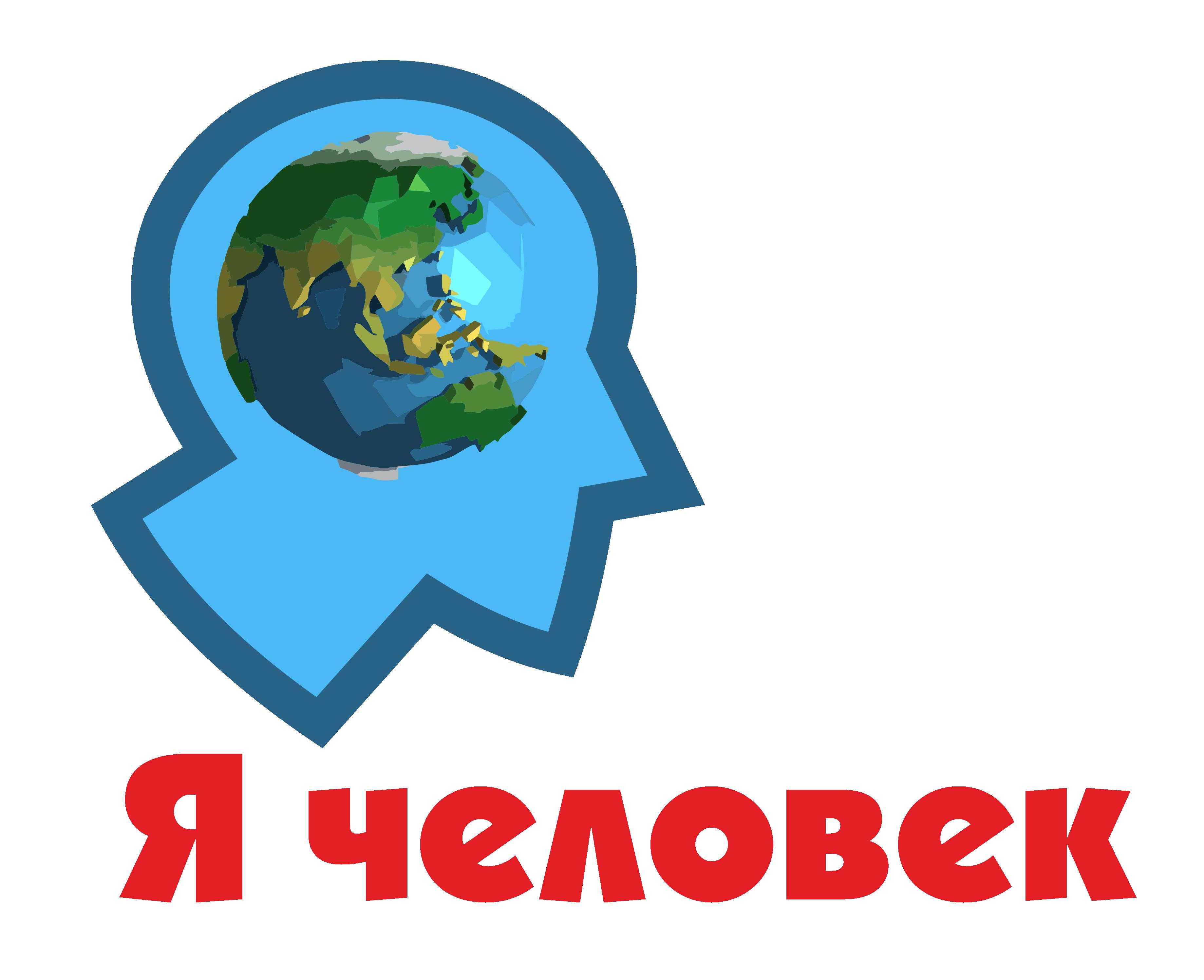 Конкурс на создание логотипа фото f_9875d24c731ef87a.png