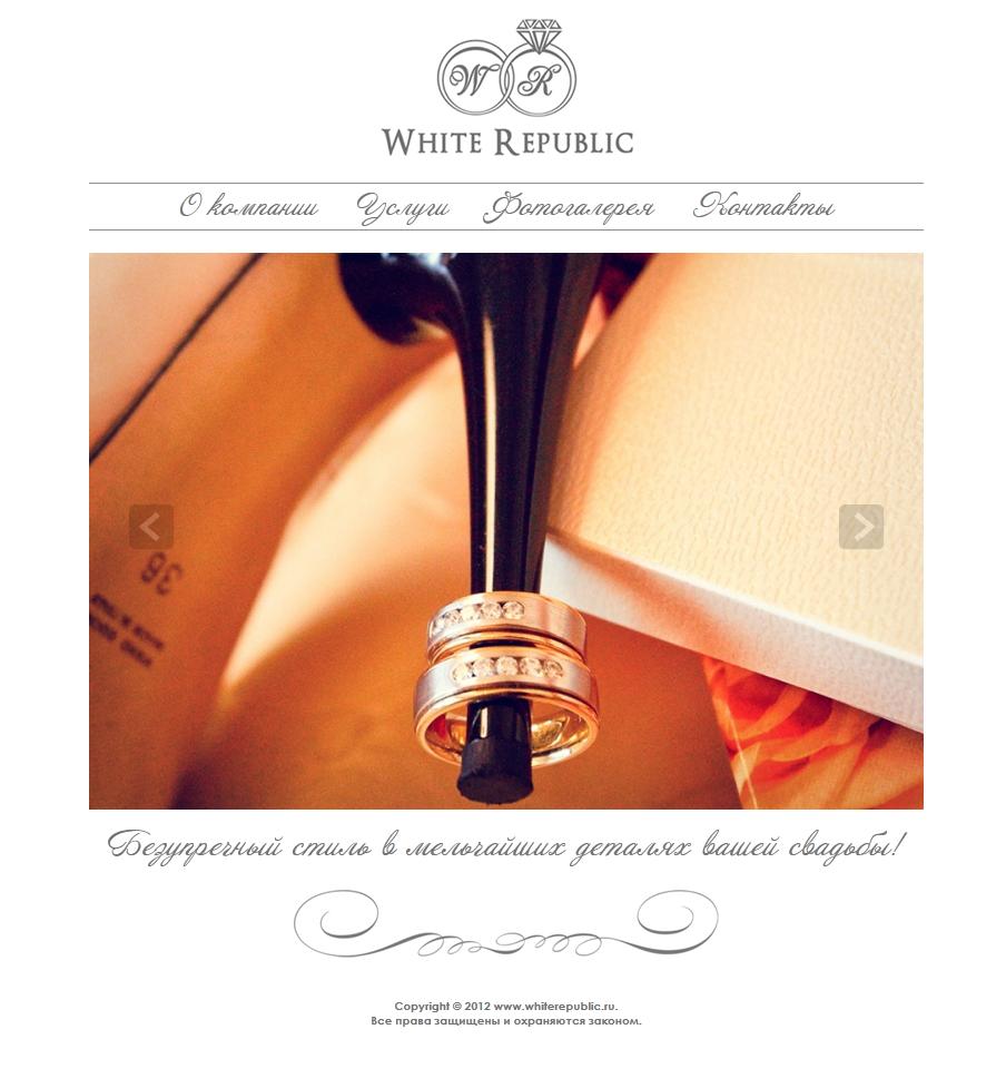 Сайт-визитка студии свадебной фотографии на Drupal