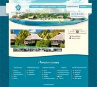 Верстка сайта туристического агентства (22 макета)