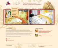 Верстка сайта текстильной компании (1 макет)