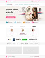Верстка интернет-магазина бытовой и электронной техники (10 макетов)