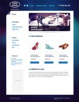 Верстка интернет-магазина обуви