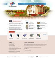 Сайт производителя тротуарной плитки