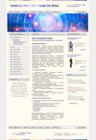 Интернет-магазин лабораторного оборудования и приборов