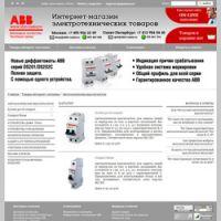 Интернет-магазин электрооборудования ABB