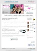 Промо-сайт по продаже противогрибкового аппарата