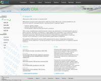 Верстка сайта CRM систем