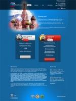 Верстка сайта хостинговой компании (4 темы)