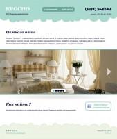 Верстка оффлайн-магазина