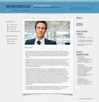 Верстка для персонального блога (3 макета)
