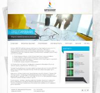 Верстка сайта проектно-монтажной организации (6 макетов)