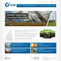 Верстка сайта производственной коммерческой фирмы