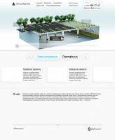 Верстка сайта по продаже технических решений