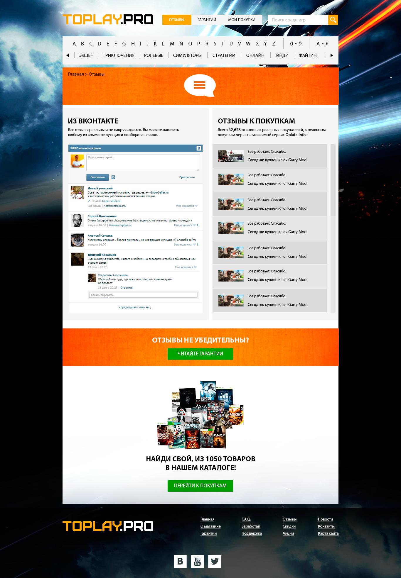 Адаптивный Интернет магазин цифровых товаров на 1C Bitrix ПОД КЛЮЧ
