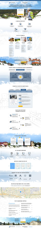 Адаптивная верстка Landing Page