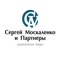 Адвокат Сергей Москаленко