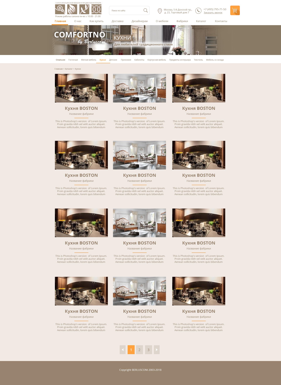Интернет магазин для элитной Итальянской мебели под ключ на CMS OpenCart